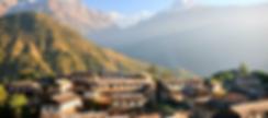 rundresa nepal