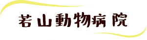 header_logo_pc.png