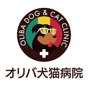 rogo - 辻元健良.JPG
