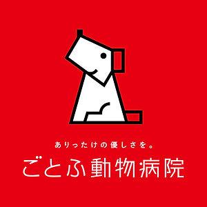 Logo_003 - 藤本愛彦.jpg