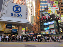 Sogo Deparment Store Sanya.jpg