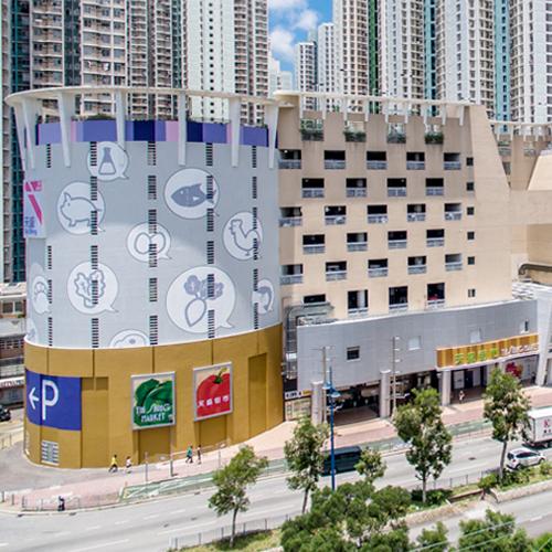 مركز تسوق تين شينغ
