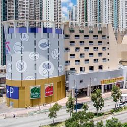 tin shing shopping center.jpg