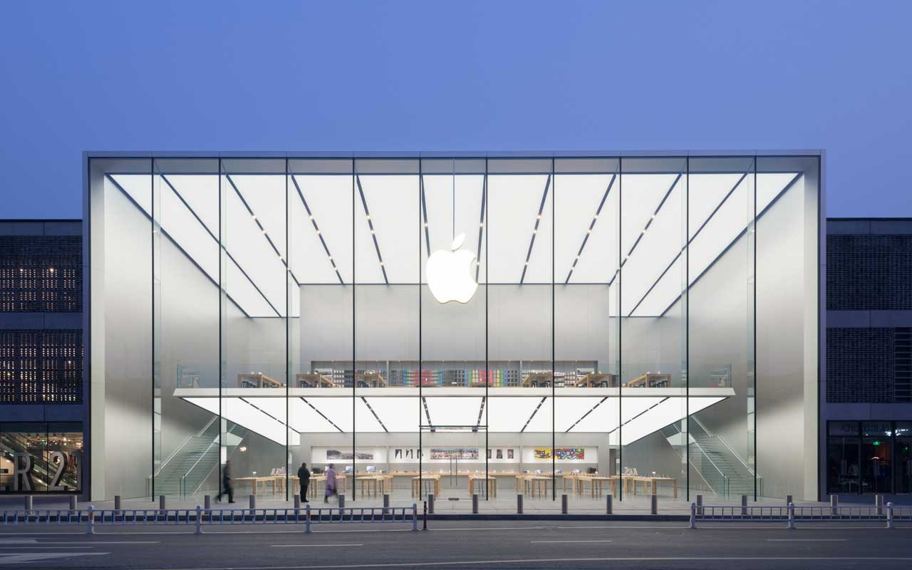 Apple Corp Hangzhou