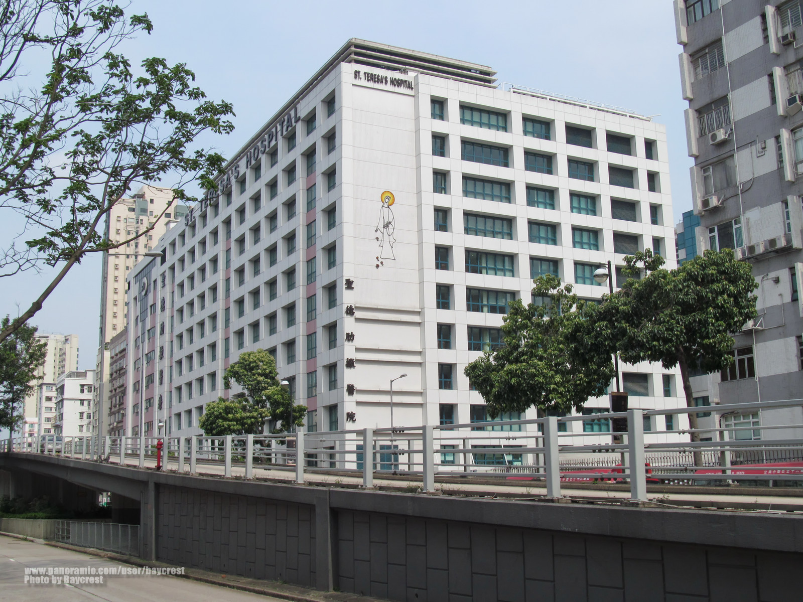 Saint Teresa's Hospital