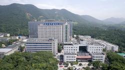 Zhejiang_cancer_hospital.jpg