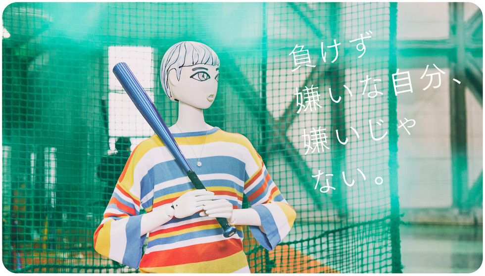 Or2_野球.jpg