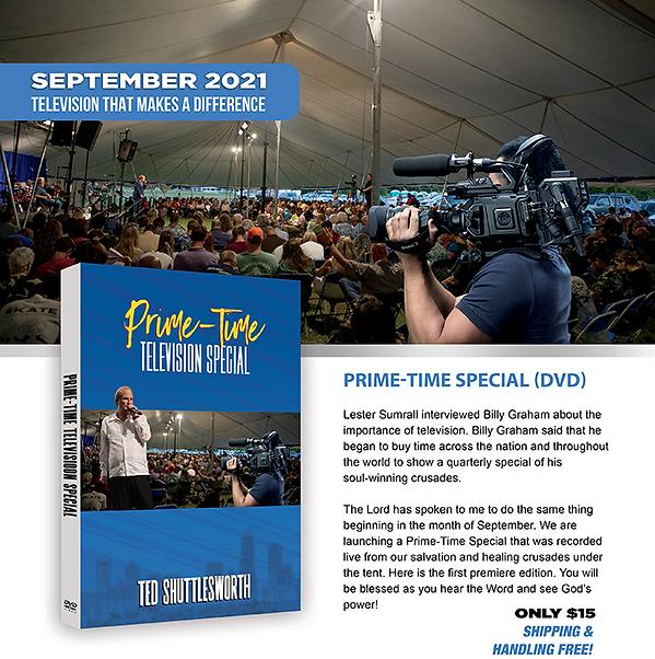 September_Upsale_Web.png