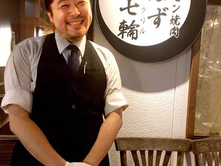 「ホルモン焼肉 ちばず七輪(グリル)」お店紹介