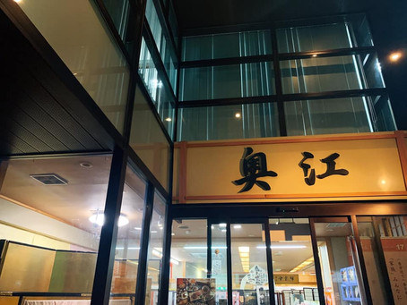 「奥江呉服店」お店紹介