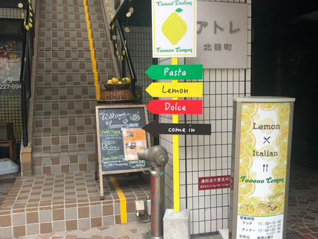 「Tooooo Lemon」お店紹介