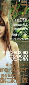 CCI20180619_59 2.jpg