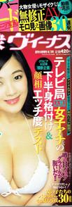 CCI20180619_54.jpg