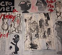 Open Book 2010 Series- Gray Faces