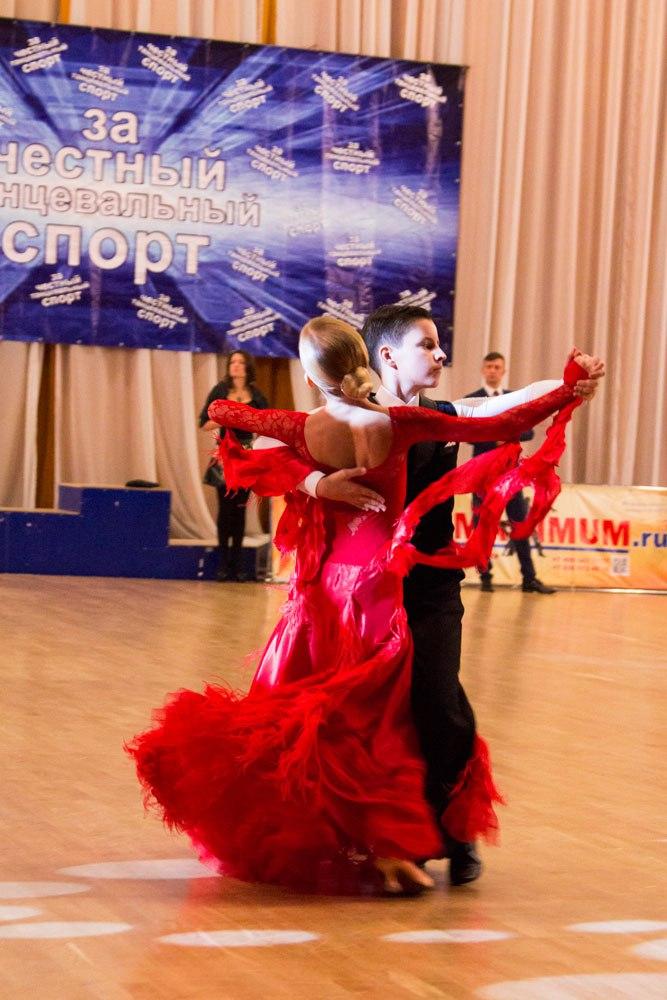 Владислав и Валерия