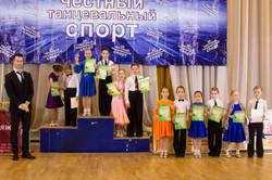 Илья и Влада 1 место ТЗ Атмосфера