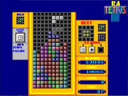 RA Tetris Time Mino Active