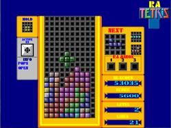 RA Tetris Expansion Mino