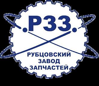 РЗЗ.png