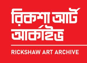 Launching Rickshaw Art Archive