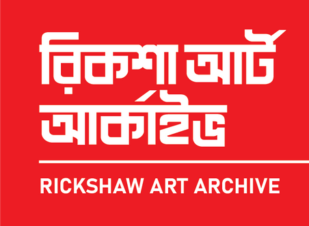Launching Rickshaw Art Archive