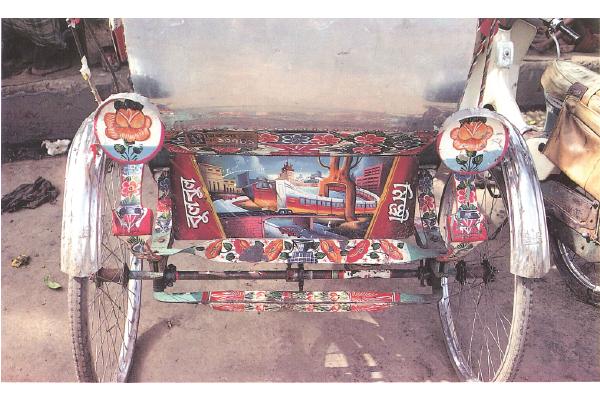 V1 CC18 1980s AC0 000 N 003
