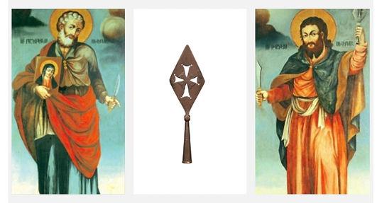 Apostles Thaddeus, Spear, Bartholomew.jp