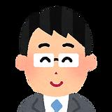 job_teacher_man.png
