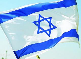 L' étoile de David - Symbole d'un faux dieu : Remphan