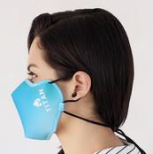 Antibacterial Titan Masks