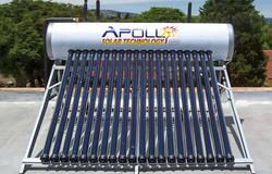 Apollo Integrated