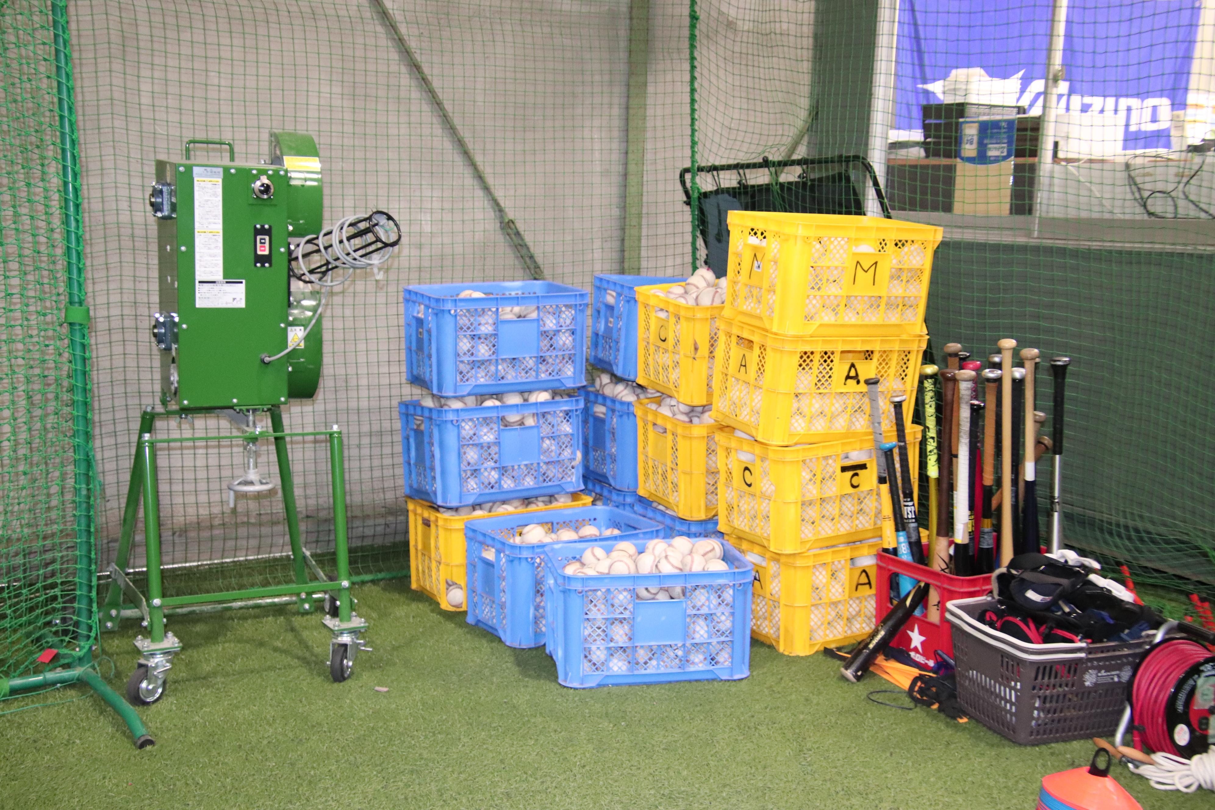 充実した野球道具完備