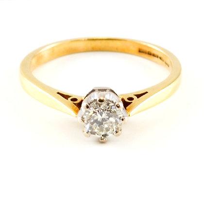 18ct Diamond (1.25)
