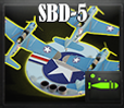 SBD-3_icon.png