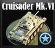 Cruiser MKI_icon.png
