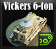 Wikersmk1_icon.png