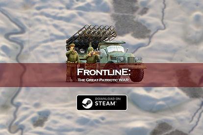 Patriotic_War_PC.jpg