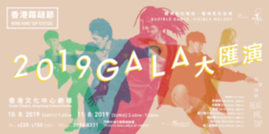 TapFest2019_banner_6x3ft-01.jpg