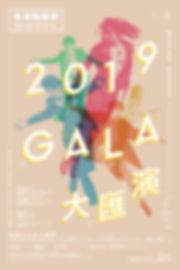 TapFest2019_poster_20x30-01.jpg