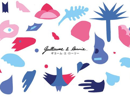 Agence Guillaume & Laurie Design