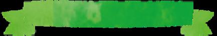 緑のリボン