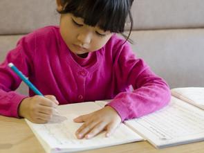 小学生からの英語教室