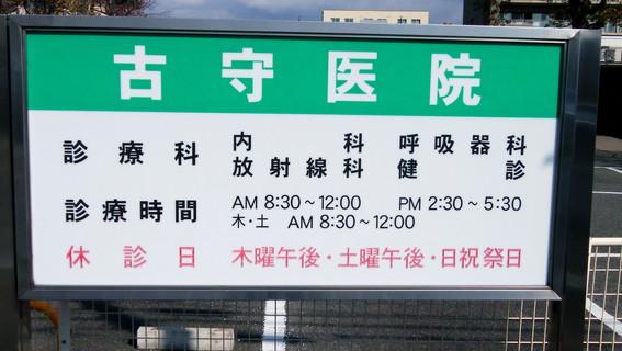 南甲府駅から徒歩7分