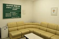 桜井内科・胃腸内科waiting-room