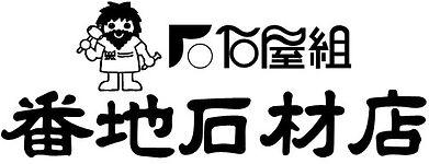 banchisekizai-logo