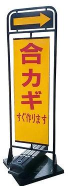 目印の黄色い看板