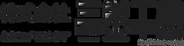株式会社三栄工業ロゴ