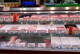 鳥清商事-駒川1号店