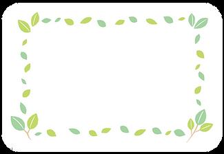 緑色のタグ飾り