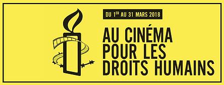 AmnestyFilmFestival1.png